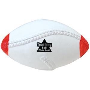 ユニックス(UNIX) ティーチングボール (E・Q) BX74-55 野球 ピッチング練習 トレーニングボール 上達アイテム esports