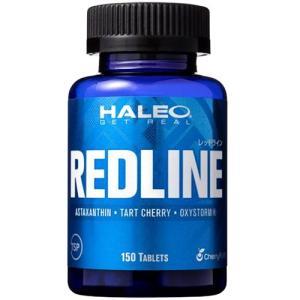 ハレオ(HALEO) REDLINE(レッドライン) 150タブレット 336744 サプリメント 錠剤 硝酸態窒素 持久系 esports