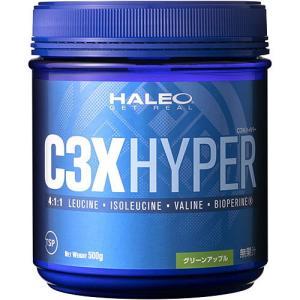 ハレオ(HALEO) C3X ハイパー 500g グリーンアップル 336782 サプリメント BCAA ロイシン アミノ酸 筋力 持久力 esports