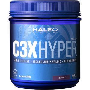 ハレオ(HALEO) C3X ハイパー 500g グレープ 336805 サプリメント BCAA ロイシン アミノ酸 筋力 持久力 esports