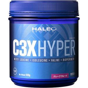 ハレオ(HALEO) C3X ハイパー 500g グレープフルーツ 336775 サプリメント BCAA ロイシン アミノ酸 筋力 持久力 esports