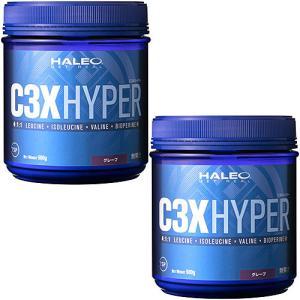 ハレオ(HALEO) C3X ハイパー 500g グレープ 2個セット 336805-2 サプリメント BCAA ロイシン アミノ酸 筋力 持久力 esports