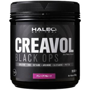 ハレオ(HALEO) クレアボル ブラックOPS 540g グレープフルーツ味 0600254 クレアチンサプリメント パワー強化 瞬発力強化 約30回分 esports