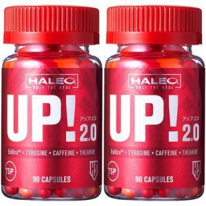 ハレオ(HALEO) UP!(アップ!) 2個セット 瞬発力系/集中力サポート esports