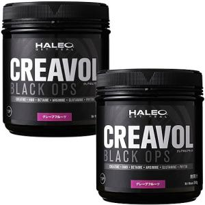 ハレオ(HALEO) クレアボル ブラックOPS 540g グレープフルーツ味 2個セット 0600254 クレアチンサプリメント パワー強化 瞬発力強化 約30回分 esports