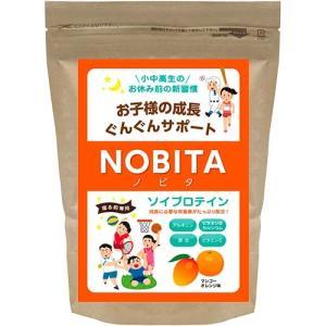 ノビタ(NOBITA) キッズプロテイン ソイプロテイン マンゴーオレンジ味 600g(約1ヵ月分)...