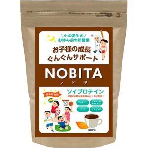 ノビタ(NOBITA) キッズプロテイン ソイプロテイン ココア味 600g(約1ヵ月分) FD-0...