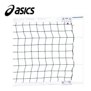 アシックス(asics) 6人制バレーボールネットエコタイプ検定AA級 2829EK バレー ネット|esports