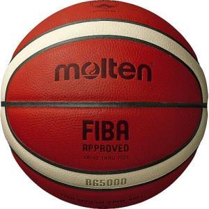 モルテン(molten) バスケットボールBG5000 検定球 オレンジ×アイボリー 7号球 B7G...