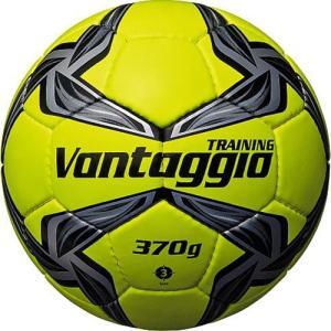 モルテン(molten) ヴァンタッジオジュニア370 3号 F3V9000-LK サッカー フットサル ボール 子供用 esports