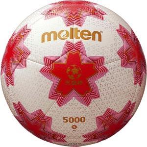 モルテン(molten) 天皇杯試合球 5号 F5E5000 サッカー ボール esports