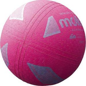 モルテン(molten) ミニソフトバレーボール ピンク S2Y1200-P バレーボール 小学生用 公認球|esports