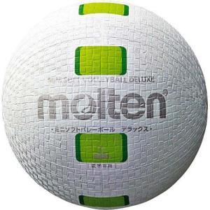 モルテン(molten) ミニソフトバレーボールデラックス 白グリーン S2Y1500-WG バレーボール 小学生用 公認球|esports