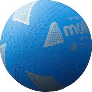モルテン(molten) ソフトバレーボール シアン S3Y1200-C バレーボール 公認球|esports