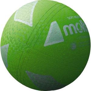モルテン(molten) ソフトバレーボール グリーン S3Y1200-G バレーボール 公認球|esports