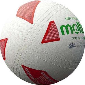 モルテン(molten) ソフトバレーボール軽量 S3Y1200-L バレーボール 公認球|esports