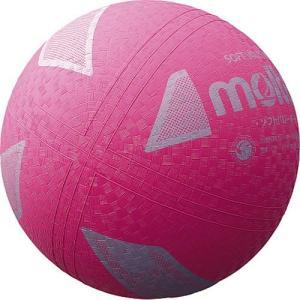 モルテン(molten) ソフトバレーボール ピンク S3Y1200-P バレーボール 公認球|esports