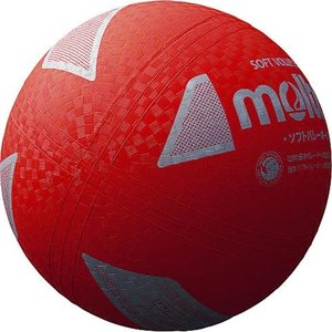 モルテン(molten) ソフトバレーボール レッド S3Y1200-R バレーボール 公認球|esports