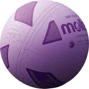 モルテン(molten) ソフトバレーボール パープル S3Y1200-V バレーボール 公認球|esports