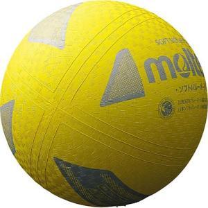 モルテン(molten) ソフトバレーボール イエロー S3Y1200-Y バレーボール 公認球|esports
