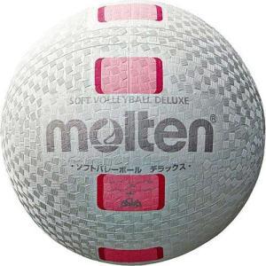モルテン(molten) ソフトバレーボールデラックス 白ピンク S3Y1500-WP バレーボール 公認球|esports