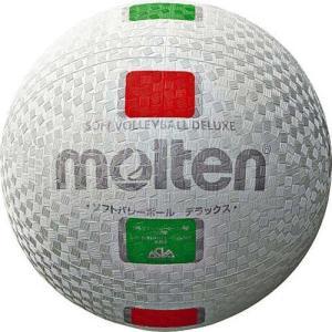 モルテン(molten) ソフトバレーボールデラックス 白赤緑 S3Y1500-WX バレーボール 公認球|esports