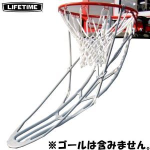 ライフタイム(LIFETIME) バスケットゴールボールリターンIII LT-0503 練習 部活 バスケットボール ゴール バスケ esports