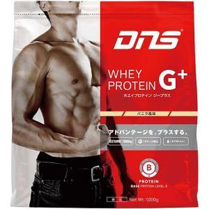 ディーエヌエス(DNS) プロテインホエイプロテイン G+ バニラ 1kg 819263 タンパク質 たんぱく質 トレーニング 筋トレ 筋肉