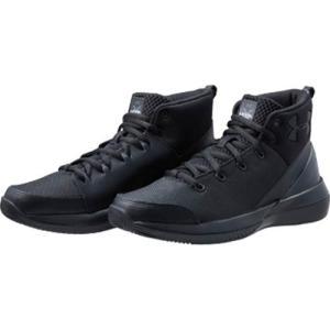 アンダーアーマー(UNDER ARMOUR) ジュニア バスケ シューズ UA BGS X Level Ninja 003:BLK/BLK/SLG 1296005 バスケットボール バッシュ 靴 男の子 女の子|esports
