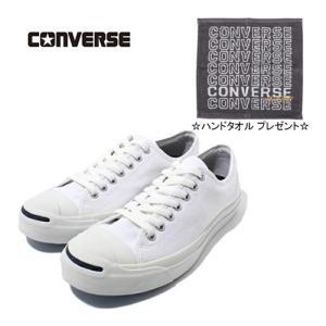 コンバース(CONVERSE) ジャックパーセル 3122 ...