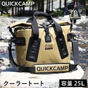 クイックキャンプ QUICKCAMP アウトドア キャンプ ソフトクーラートート 25L 大容量 保...