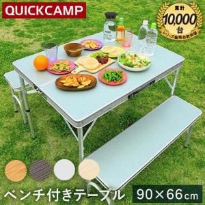 アウトドア 折りたたみテーブル チェアセット 4人用 ピクニックテーブルセット シルバー ALPT-90 軽量 折りたたみ アウトドア アルミ テーブル キャンプ|esports