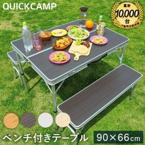 アウトドア 折りたたみテーブル チェアセット 4人用 ピクニ...