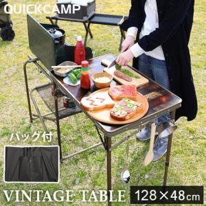 クイックキャンプ (QUICKCAMP) アウトドア 折りたたみ キッチンテーブル 収納袋付き ヴィンテージライン QC-KT70Va 軽量 折り畳み キャンプ用調理台の商品画像|ナビ