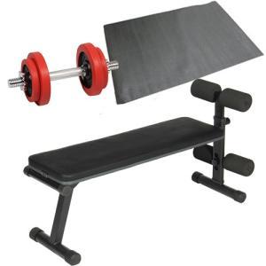 ダンベルトレーニング3点セット:レッド10kg フラットベンチ ラバーダンベル10kg 保護マット 10kgセット 7kg 5kg ウエイトトレーニング ベンチプレス 筋トレ|esports