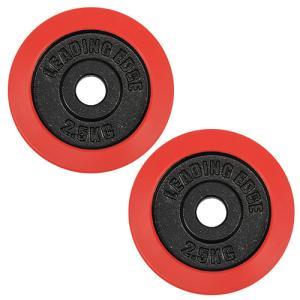 リーディングエッジ (LEADING EDGE) ラバーダンベル プレート 2.5kg 2枚セット レッド 28mm径 LE-DBP2.5 ダンベルプレート 単品別売り 2個セット ESDB 無臭素材|esports