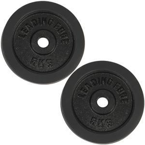 リーディングエッジ (LEADING EDGE) ラバーダンベル プレート 5kg 2枚セット ブラック 28mm径 LE-DBP5 ダンベルプレート 単品別売り 2個セット ESDB 無臭素材|esports