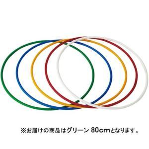ダンノ(DANNO) ダイエットフラリング80 グリーン D336G フィットネス用品 フラフープ|esports