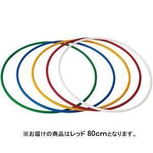 ダンノ(DANNO) ダイエットフラリング80 レッド D336R フィットネス用品 フラフープ|esports