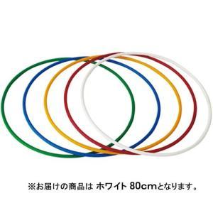 ダンノ(DANNO) ダイエットフラリング80 ホワイト D336W フィットネス用品 フラフープ|esports