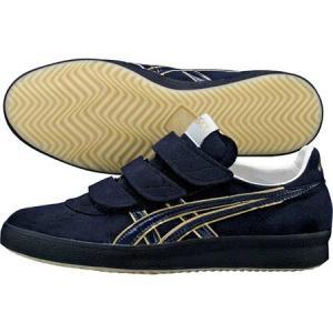 アシックス(asics) ローテ レフリー NB TVR506 NB/NB.GL バレーボール シューズ 靴|esports