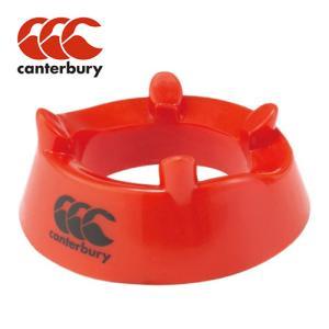 カンタベリー(CANTERBURY) キッキングティー レッド AA02809 ラグビー用品 備品