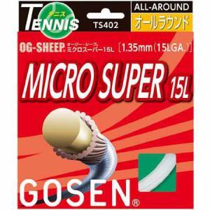 ゴーセン(GOSEN) OGシープ ミクロスーパー15L ホワイト(OG‐SHEEP MICRO SUPER15) TS402W 硬式テニス