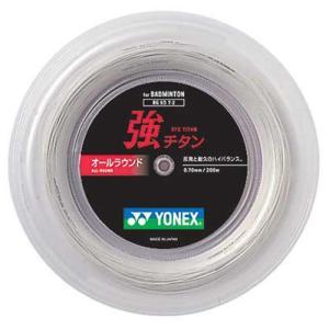ヨネックス(YONEX) 強チタン(200M) BG65T-2 011 バドミントン バトミントン ガット ストリング|esports