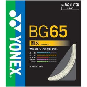 ヨネックス(YONEX) ミクロン65 MICRON 65 ホワイト BG65 011 バドミントン用ガット ストリングス ガット|esports