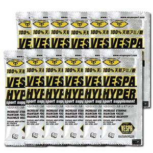 ベスパ(VESPA) ハイパー 9g×12本 HYPERCS 天然アミノ酸 サプリメント レース前 携帯 esports