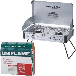 ユニフレーム UNIFLAME 2点セット ツインバーナーU...