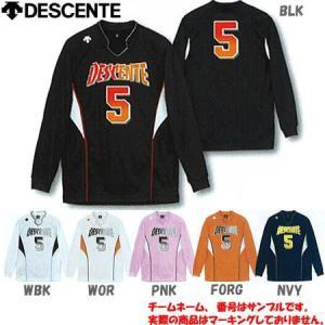 DESCENTE(デサント) 長袖ゲームシャツ DSS-4813 バレーボール ウエア ユニフォーム メンズ レディース|esports