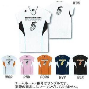 DESCENTE(デサント) フレンチスリーブゲームシャツ DSS-4833 バレーボール ウエア ユニフォーム メンズ レディース|esports