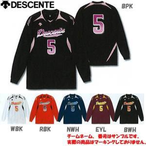 DESCENTE(デサント) 長袖ゲームシャツ DSS-4912 バレーボール ウエア ユニフォーム メンズ レディース|esports